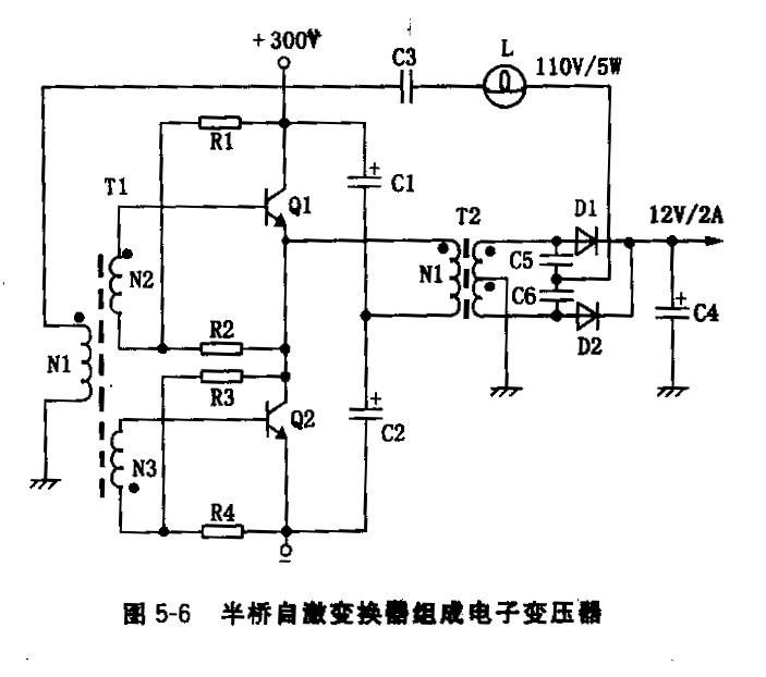 看看这个自激半桥变压器