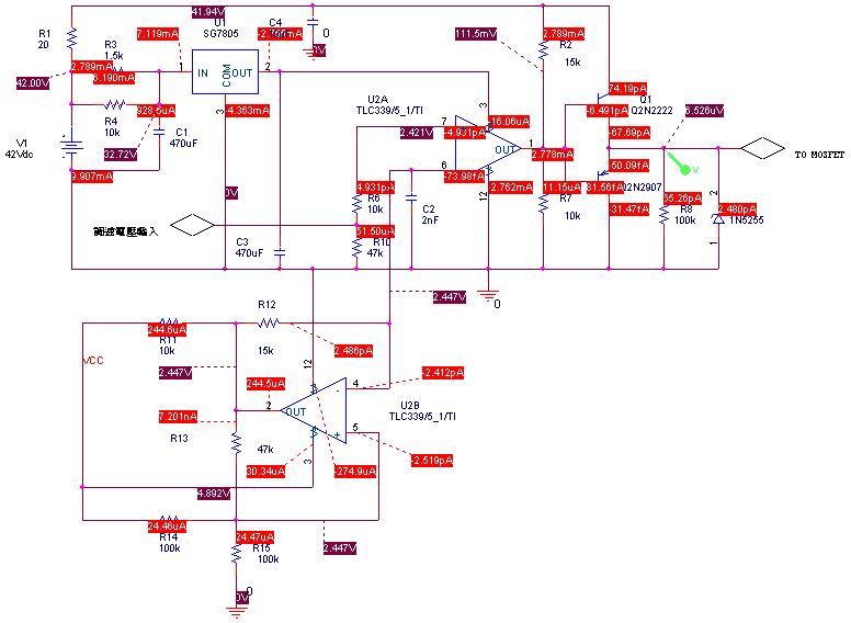 电动车控制器资料-电源网