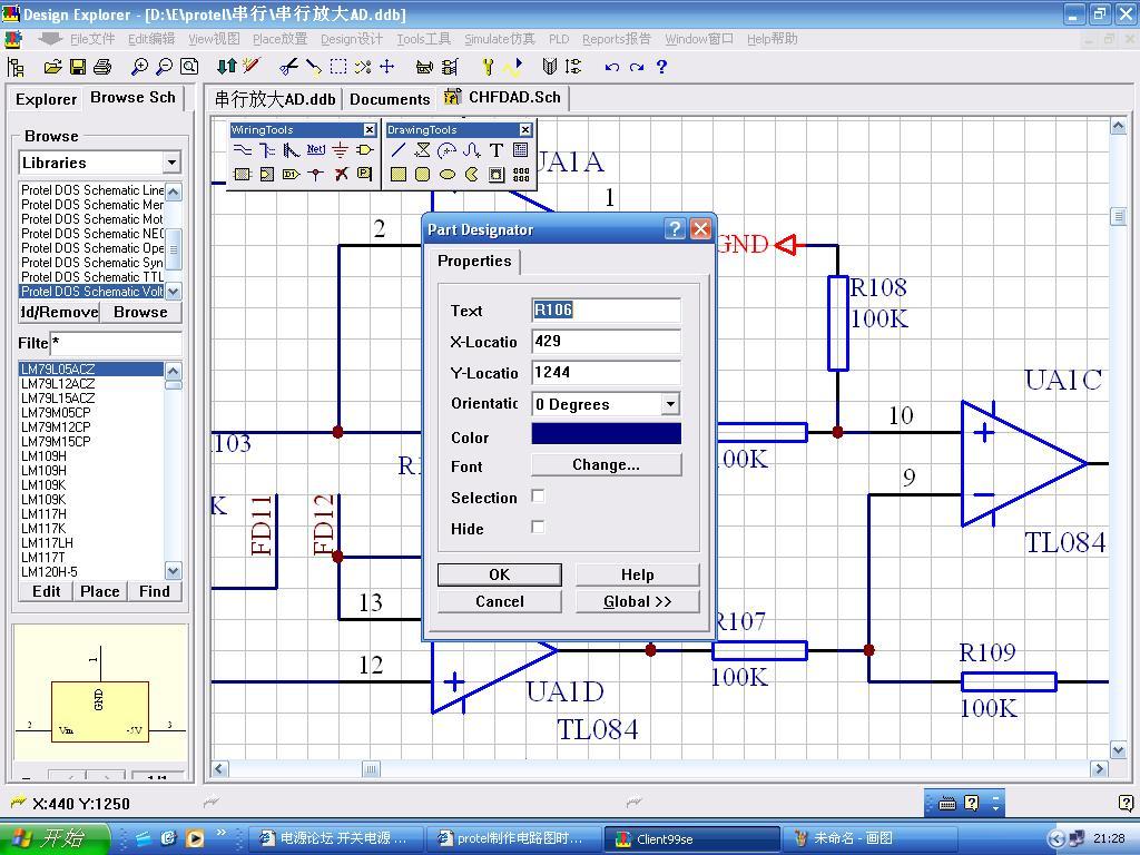 protel制作电路图时,一个元件的下标-电源网