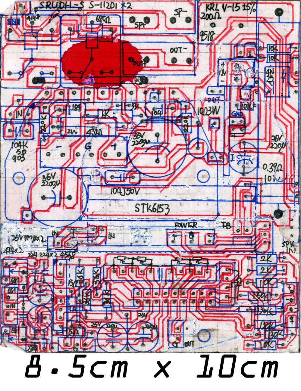 我的手绘板-电源网