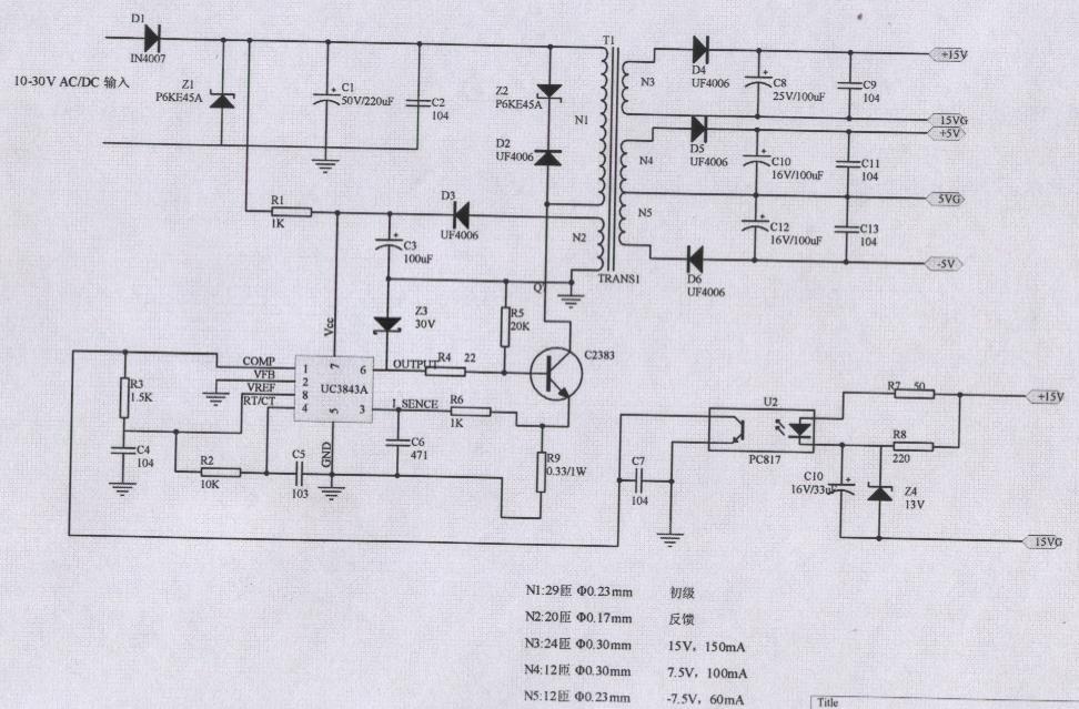 看看这个使用tl3843a的电路图
