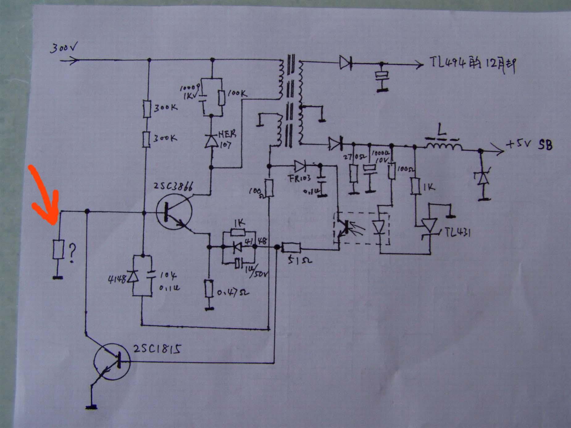 求助:长城电源atx-300p4-pfc没有输出电压如何维修