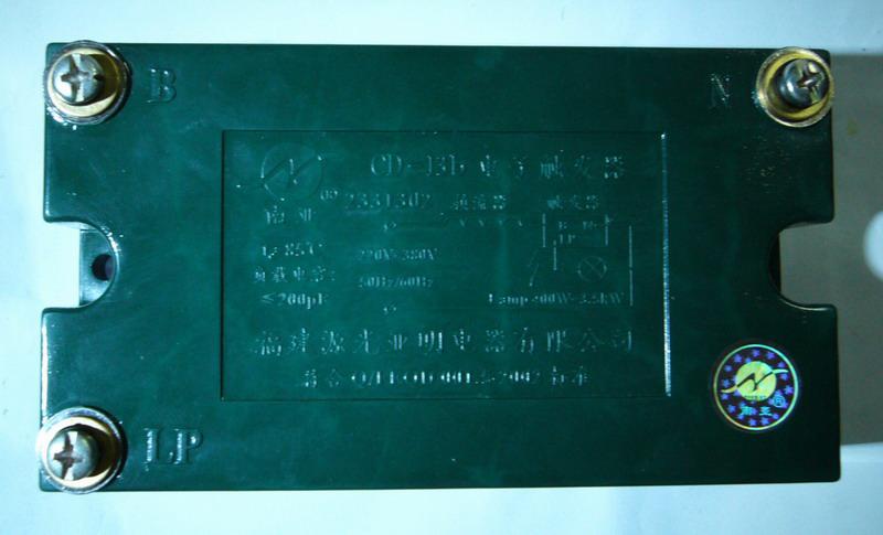 3500w镝灯触发器的电路图
