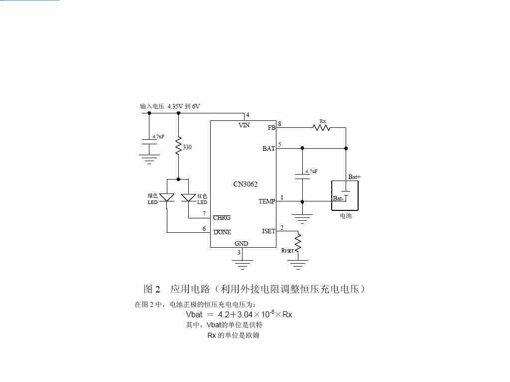 180毫安usb接口兼容的线性锂离子电池充电器电路  cn3052b图片