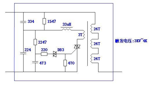 钠灯金属卤化物灯触发器电路图-电源网