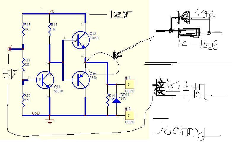 单片机直推式逆变器