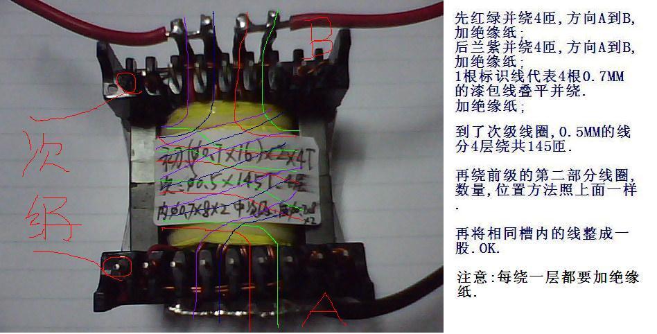 高频变压器绕制-电源网