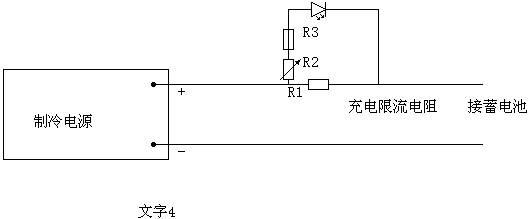 {}求助}饮水机制冷板改12v充电器-电源网