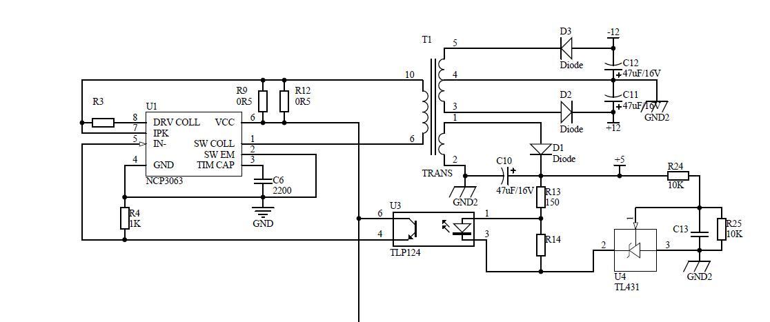 求dc-dc变压器绕法