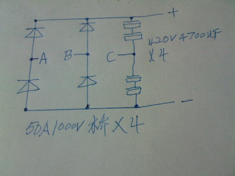 """把发电机拆开,把里面的线重新接,3个绕组单独接出来,6个接头3组单独电压,这样就放便了可以多种组合!500) {this.resized=true; this.width=500; this.alt=这是一张缩略图,点击可放大。n按住CTRL,滚动鼠标滚轮可自由缩放;this.style.cursor=hand}"""" onclick=""""if(!this."""