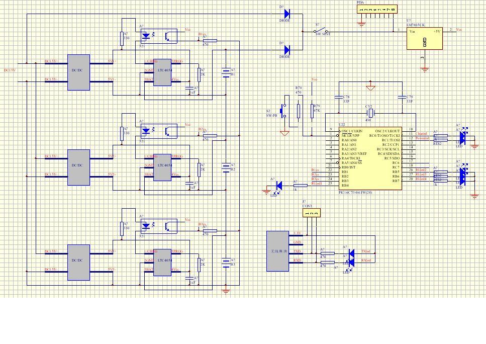 找一种电源模块 详细请看介绍要求 有电路图高清图片