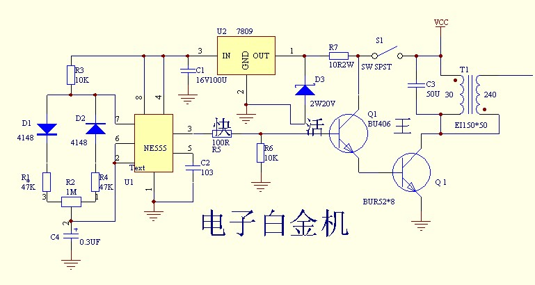 白金 接线原理图