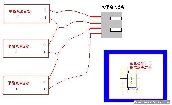 锂电平衡充电器