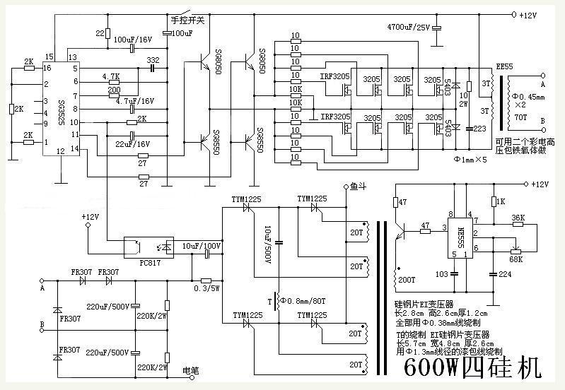 豆师付,我准备用最爱电鱼机老兄上传的那个经典电路做个jj. 手头有个电视机开关变压器型号BCK-3352立式 EE铁氧体,我拆了磨平间隙了. 绕制方式次 初 次. 具体-- 次--0.41mmx2双线并绕25T加绝缘纸后再并绕15T构成第一层次级40圈后加绝缘纸固定不剪. 初--0.41mmx8拧成麻花,再用此麻花线双线并绕3T加绝缘纸.