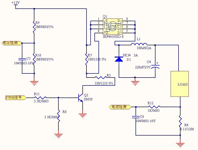 buck电路分析-电源网