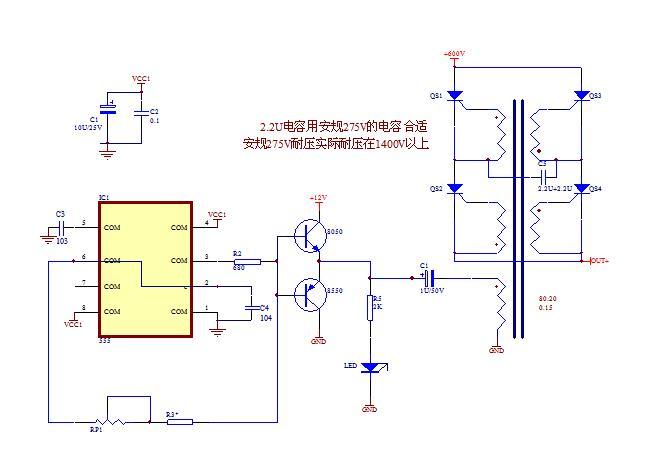 四硅图纸-电源网