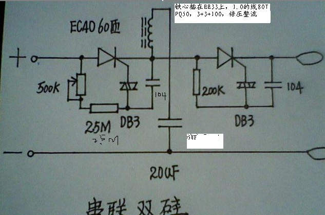 10015 likewise Electronique realisations temporisateur 001 besides 168150422 furthermore 23402 besides 7777. on ne555