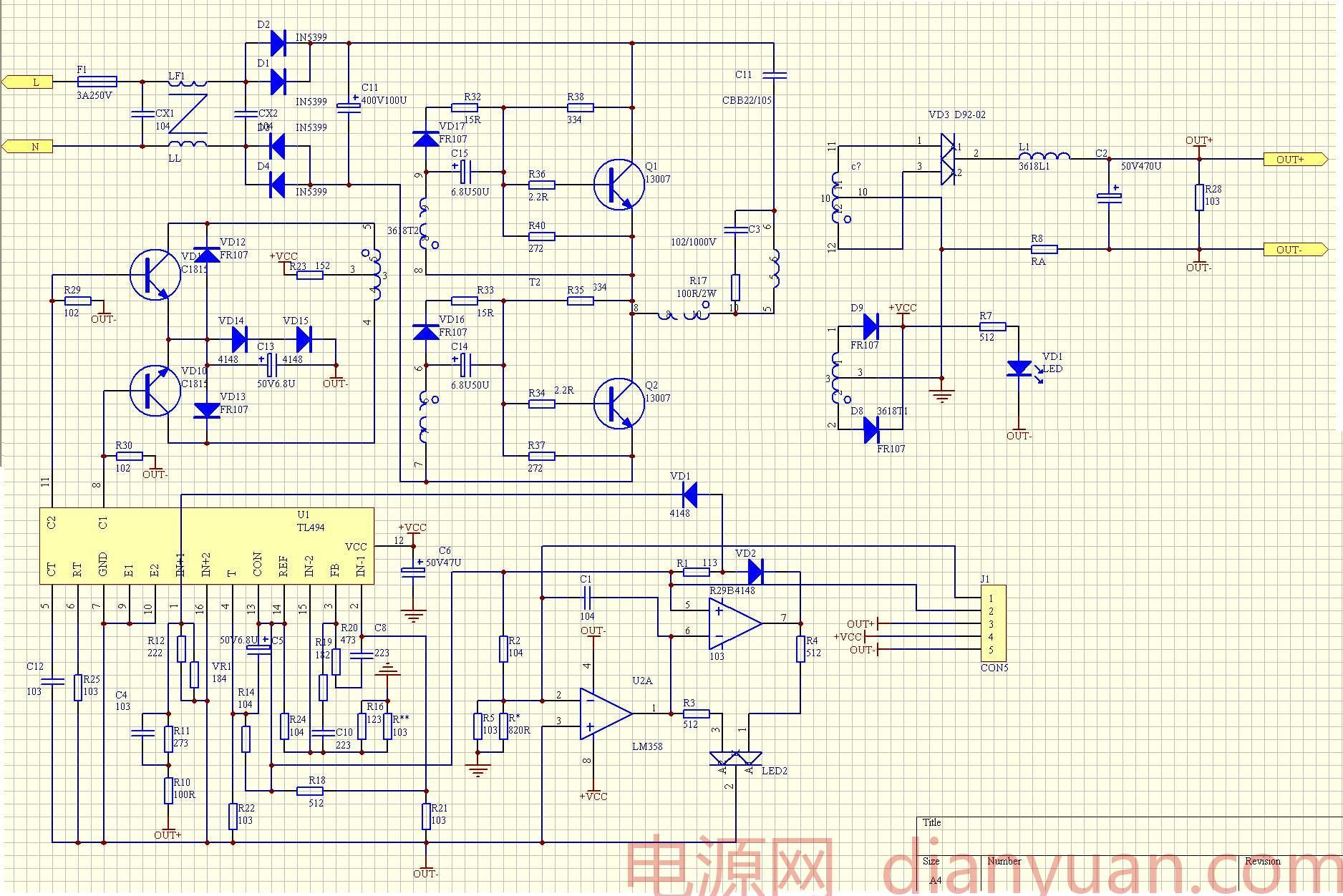 御捷64v充电器接线图