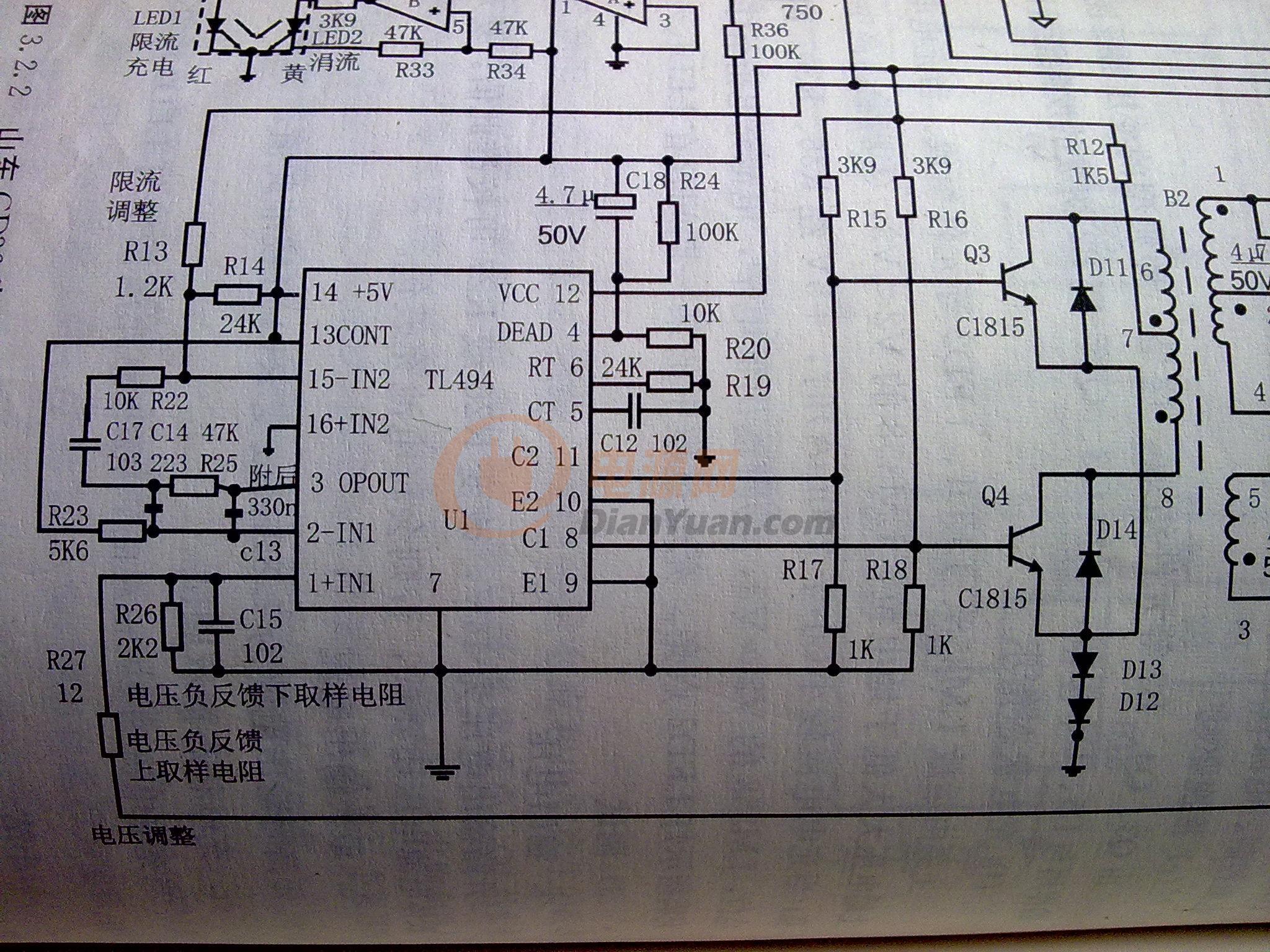 后面的电流取样电阻3w1欧的