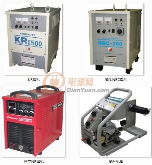 手工直流电焊机改co2气保焊机
