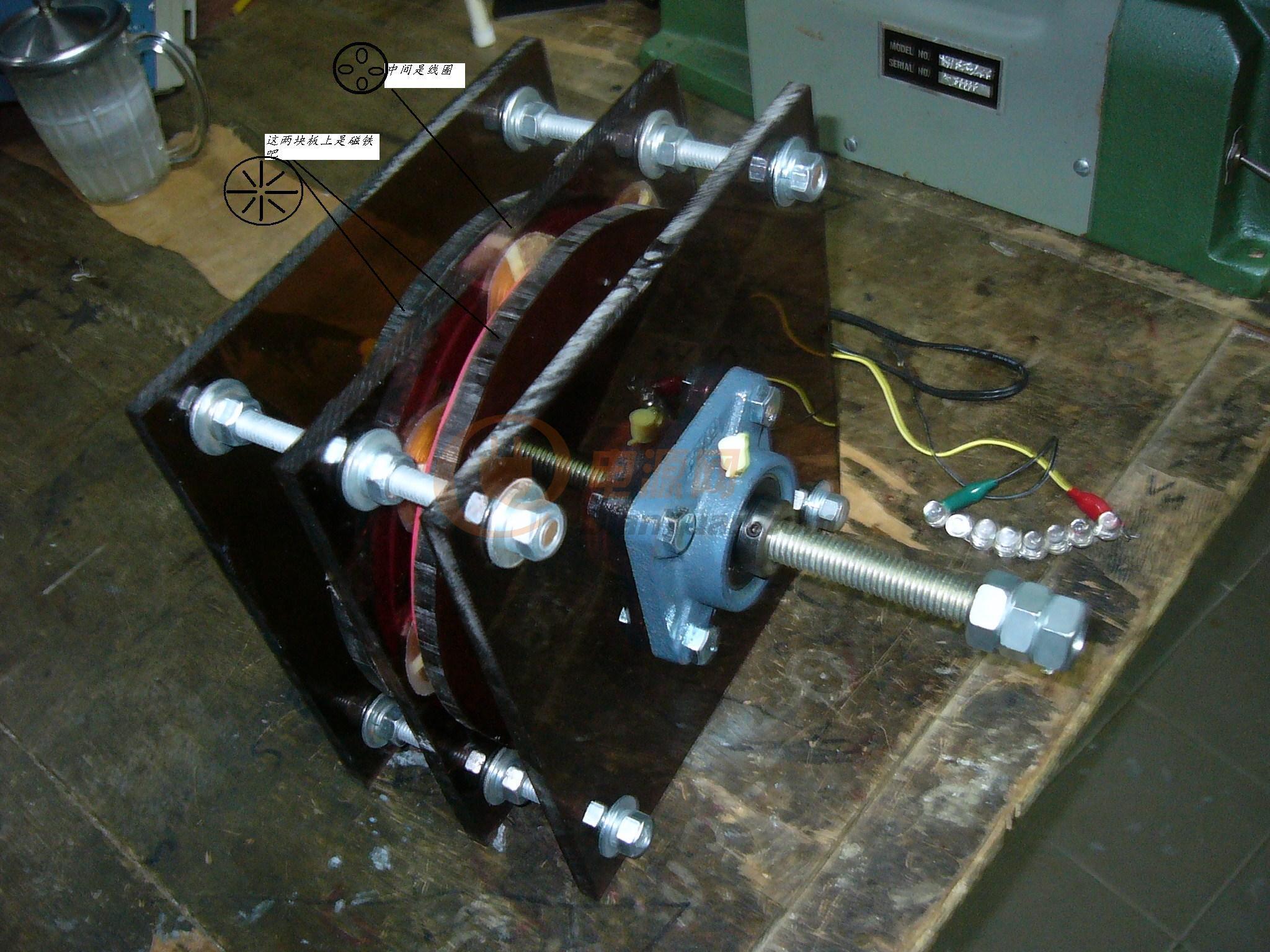 自制发电机 自制发电机线圈图 发 . 高清图片