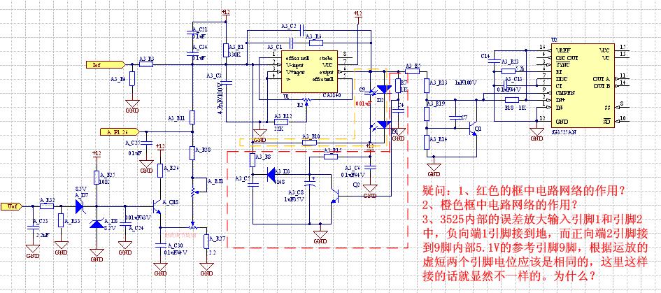瑞凌ws-200av电源电源的探讨-图纸网设计院电路钢结构图片