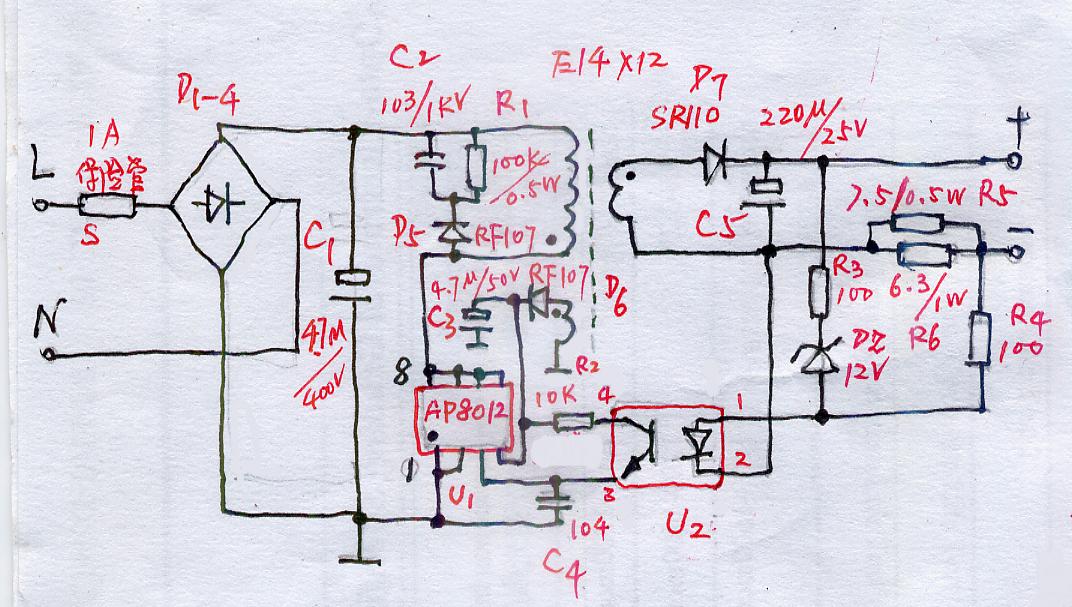 ap8012应用电路图 thx203h应用电路图 ap8012典型电路图