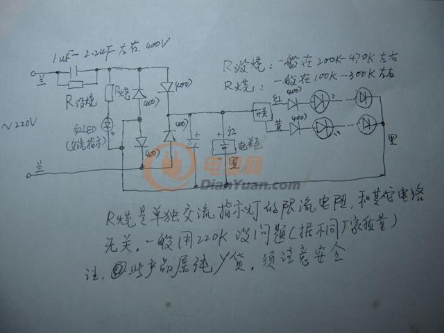 谁能告诉我这个星三角降压启动控制电路有什么问题图片