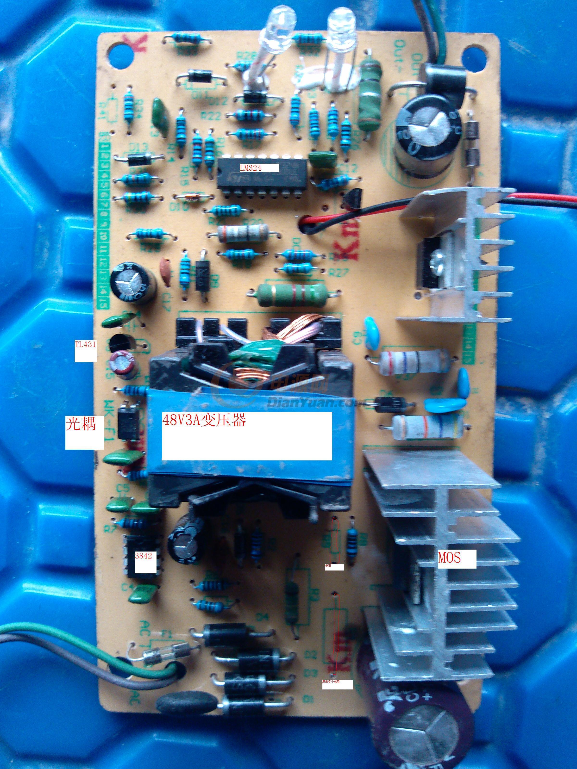 48v电单车充电器改12v充电器