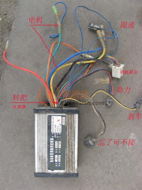 电动车转向灯接线图