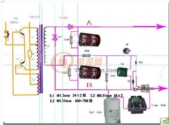 电鱼机电路图图片