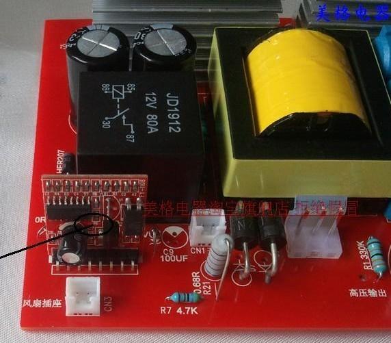 输出频率30-150hz  混频频率3-18hz   前级3525驱动 混频555控制