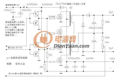 后添加的电路 这张图为双变压器时的电路图