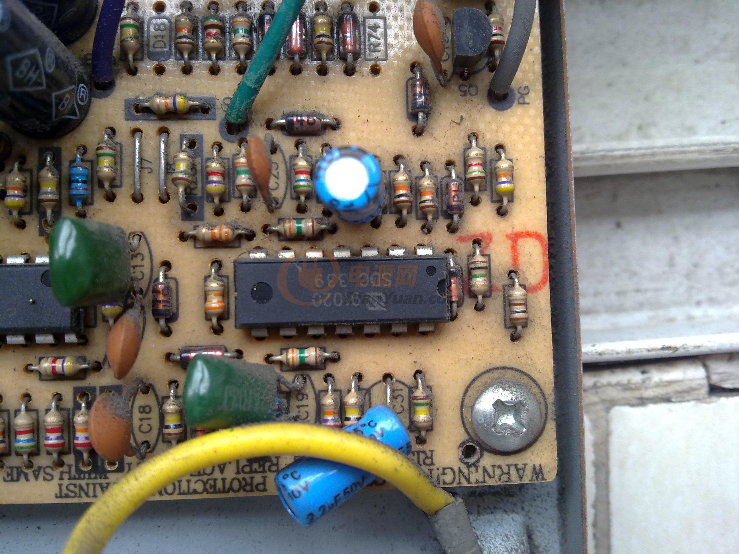 pc电源改逆变器