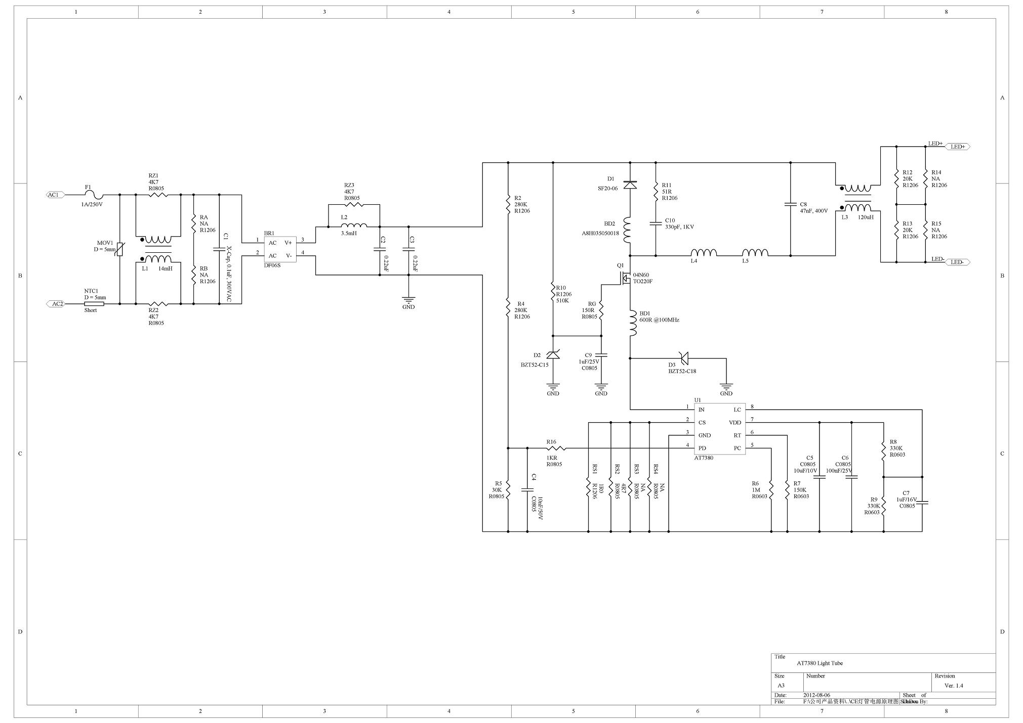 NCP1608电路原理图