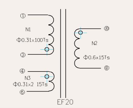 电磁炉开关电源板接线图