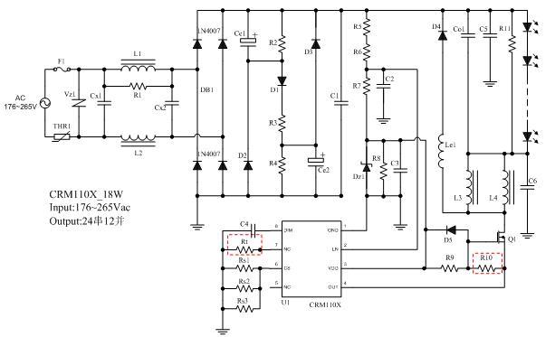 日光灯电源电路原理图