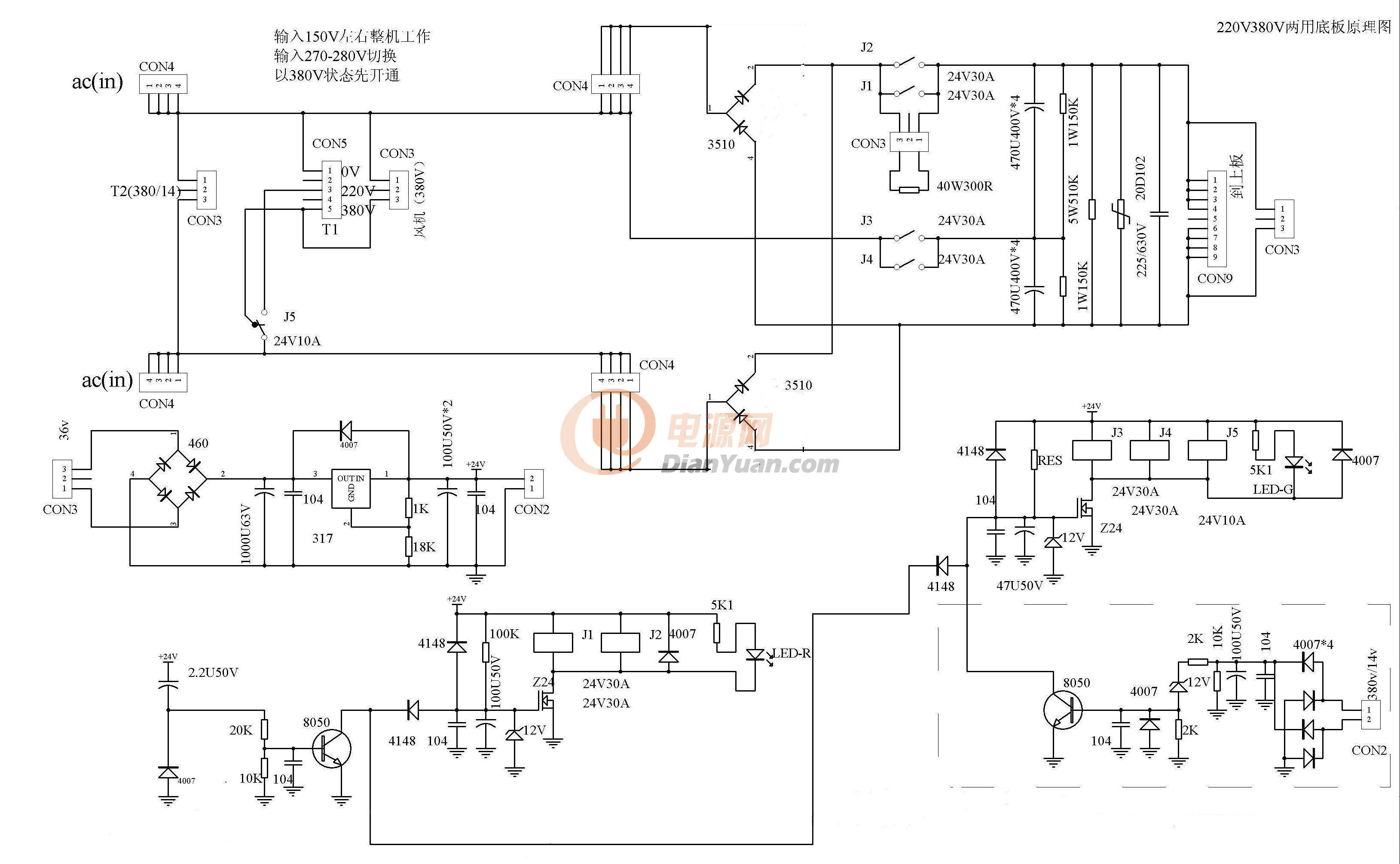 。通常控制电路都相当地简单,(类似早年的冰箱市电欠压保护器电路) 上图(见5帖)某双电压焊机原理图纸,当380V/220V,通电后,300欧40w充电,延迟后J1.2吸,接着控制电路识别; 若是380V时就可开始工作了。 若是220V时,J1.2吸后,电解充电才到310V/2=155V,通过控制电路识别, 接着J3,J4吸动,这时;220V的正弦波电压从0-310V波动, 某一时刻吸动的电压也许超过155V很多, 也许低于155v,这样J3,J4仍然有超过155V的时刻会发生点焊效果, 引起触点粘连?触点