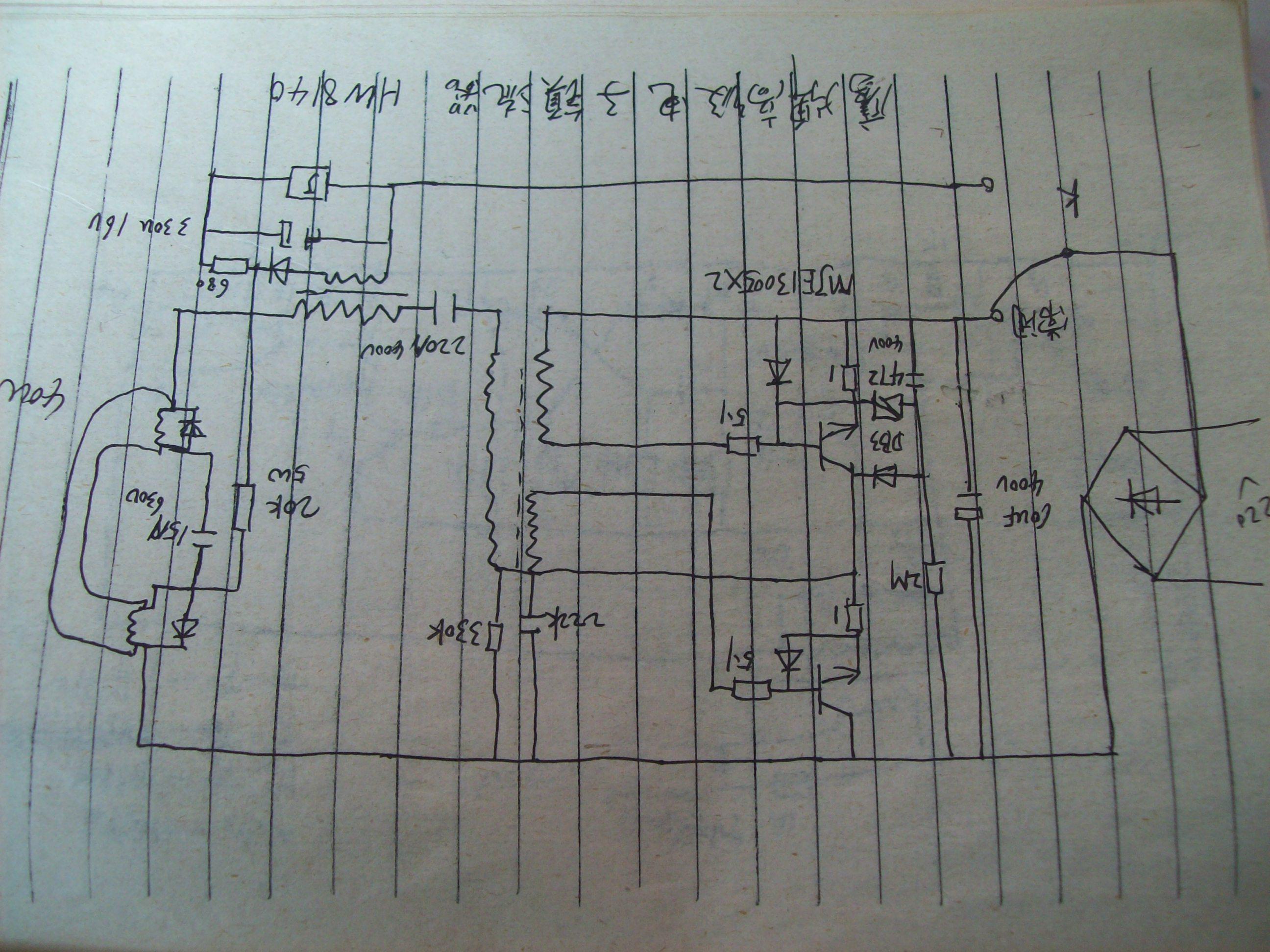 输出短路保护的节能灯电路图-电源网