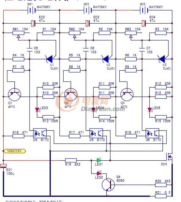 哪位大师熟悉磷酸铁锂电池的保护芯片