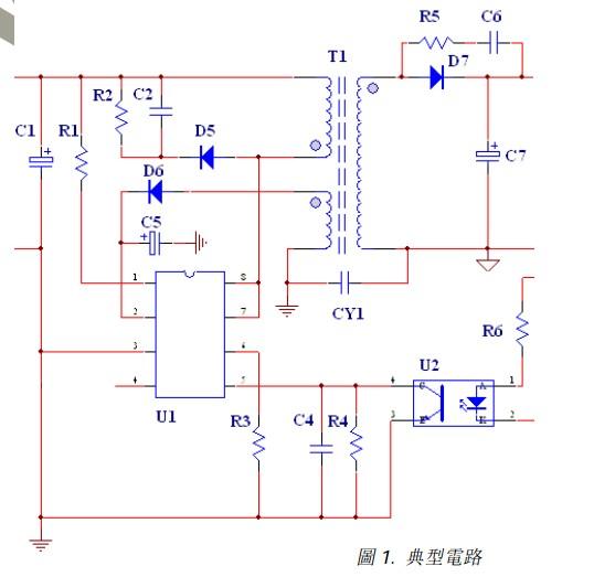 ac-dc输出12v1a充电器方案-电源网图片