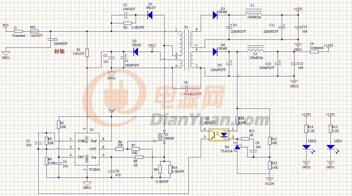 uc2842反激电路,增大的功率哪里去了?-电源网图片