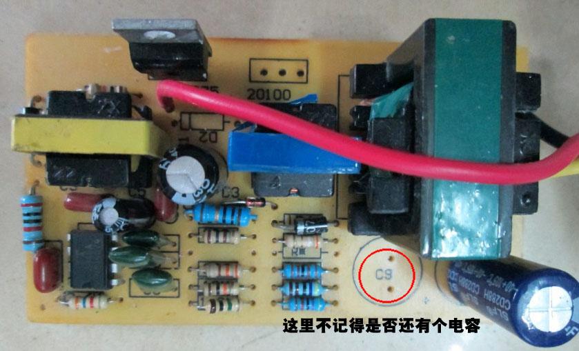 电动车48v转换器电容爆炸了