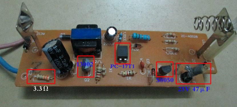 修个18650充电器,通电指示灯不亮