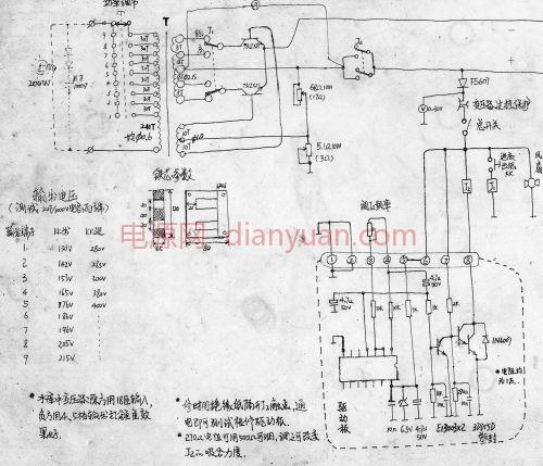 求无鳞鱼机图纸-电源网