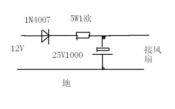 48v风扇接线图解