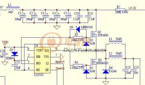 mppt 太阳能控制器的技术问题