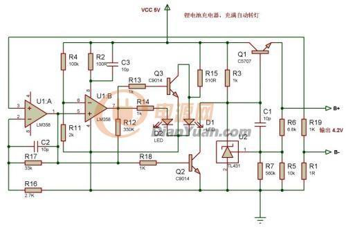 充电器想 改充18650电池-电源网