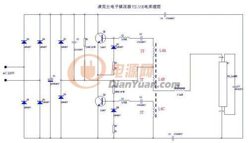 55w的h型荧光灯镇流器电路用于驱动36w的h