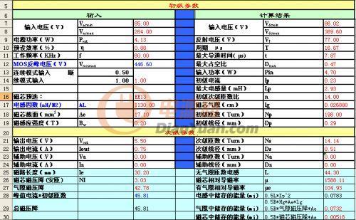 bcm4906功耗_新闻快搜